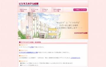 ビジネスホテル松阪