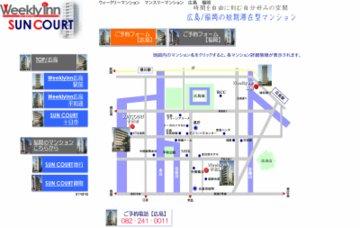 ウィークリーイン広島/予約センター
