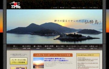 ニュー錦水国際ホテル人生感が変わる宿ここから
